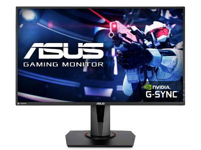 Best fastest monitor